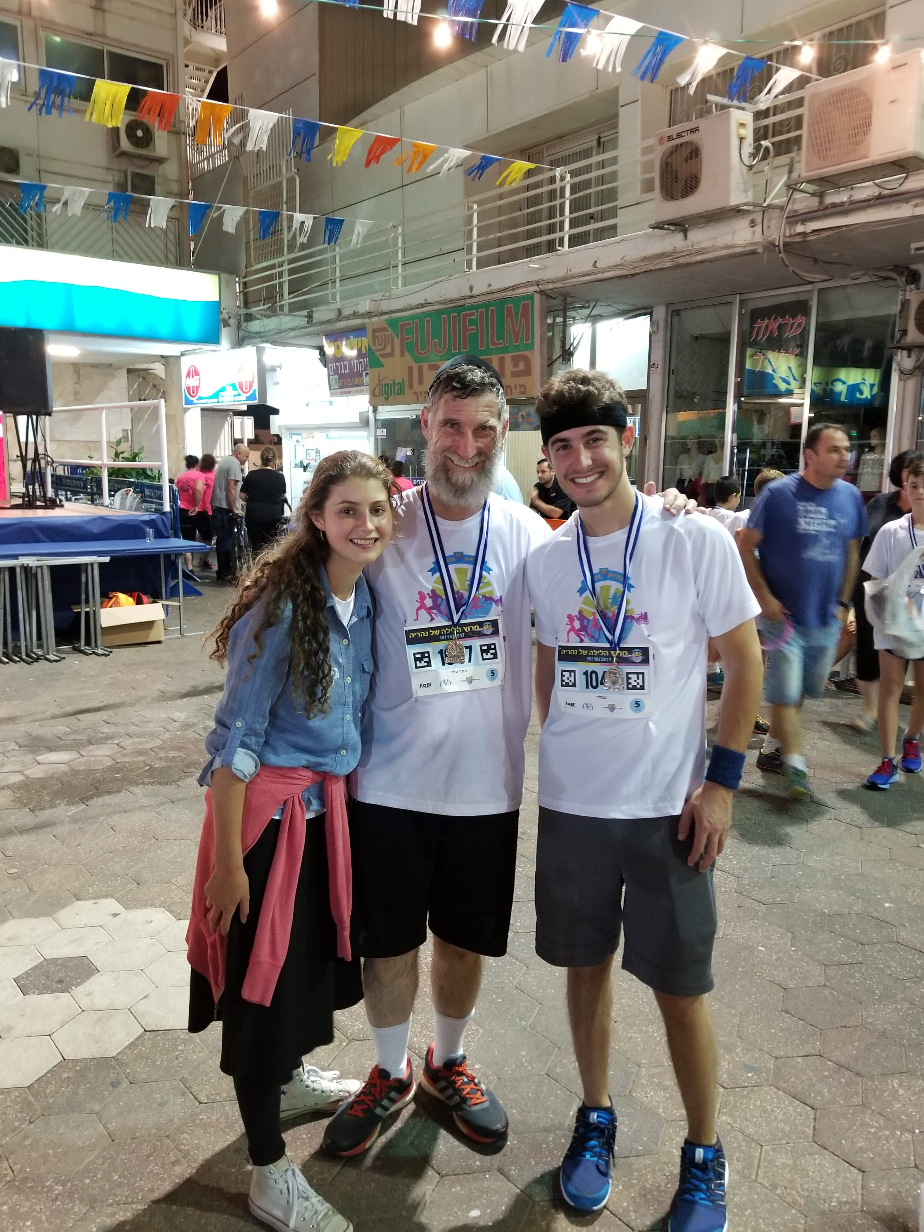 Hanoch Teller and his family