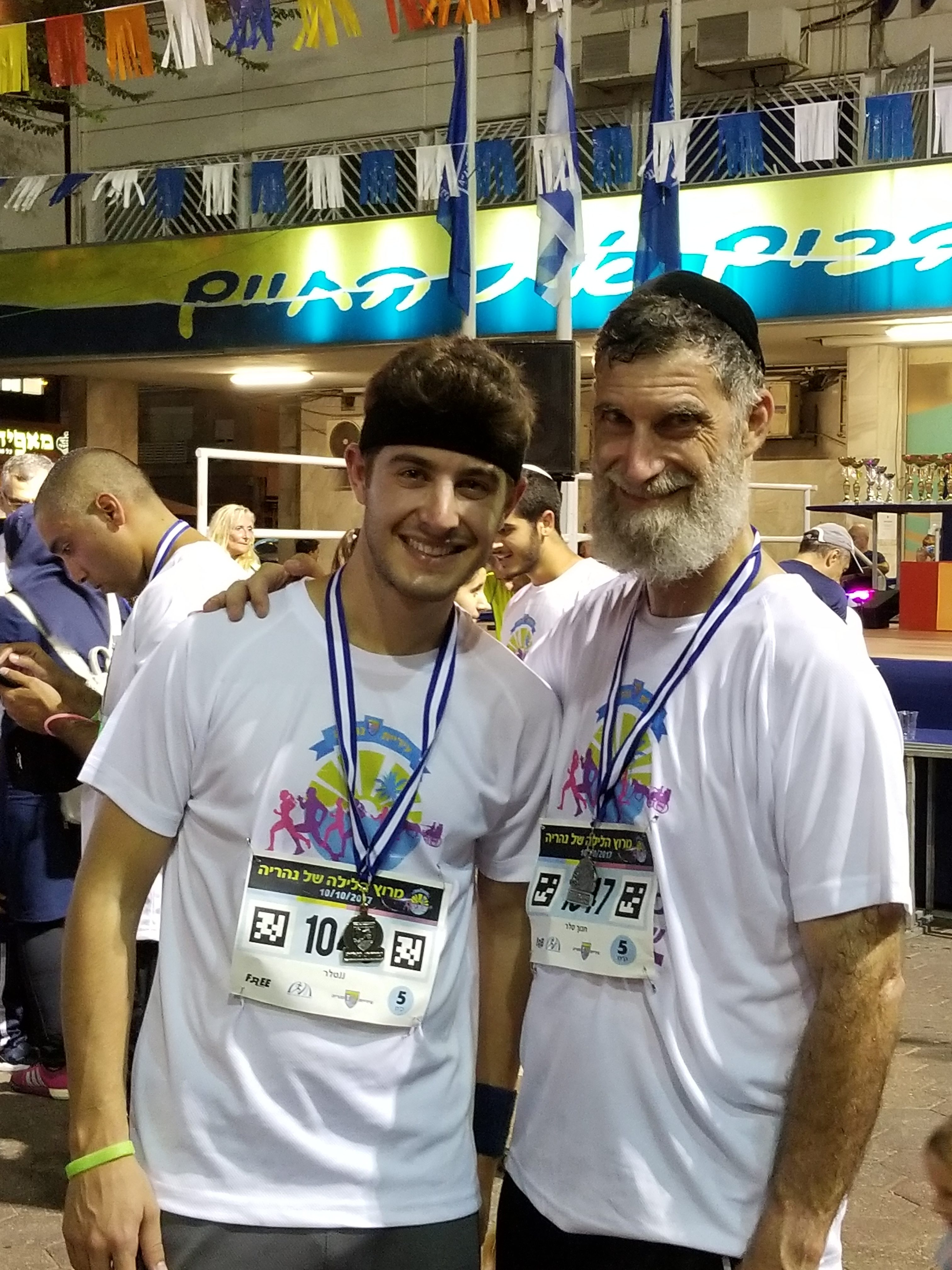 Hanoch Teller and his son